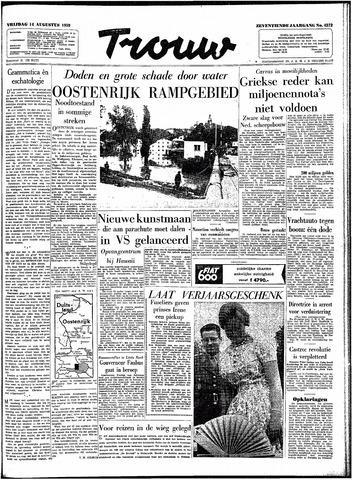 Trouw / De Rotterdammer 1959-08-14