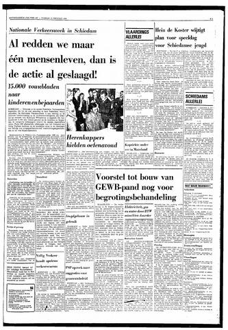 Rotterdamsch Nieuwsblad / Schiedamsche Courant / Rotterdams Dagblad / Waterweg / Algemeen Dagblad 1968-10-15