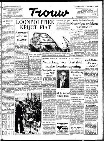 Trouw / De Rotterdammer 1960-10-06