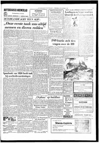 Rotterdamsch Nieuwsblad / Schiedamsche Courant / Rotterdams Dagblad / Waterweg / Algemeen Dagblad 1966-10-26