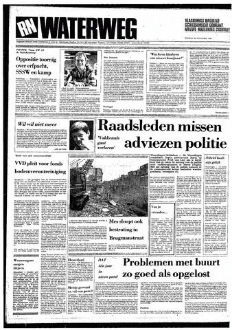 Rotterdamsch Nieuwsblad / Schiedamsche Courant / Rotterdams Dagblad / Waterweg / Algemeen Dagblad 1985-11-26