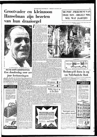 Rotterdamsch Nieuwsblad / Schiedamsche Courant / Rotterdams Dagblad / Waterweg / Algemeen Dagblad 1966-08-05