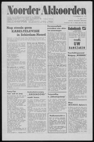Noorder Akkoorden 1975-04-09