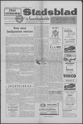 Het Nieuwe Stadsblad 1959-09-16