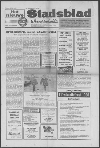 Het Nieuwe Stadsblad 1960-07-22