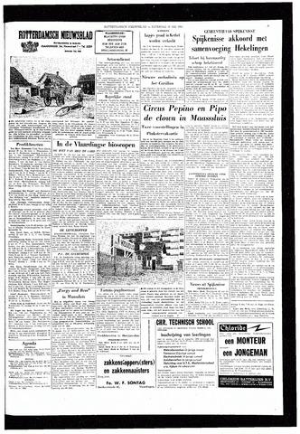 Rotterdamsch Nieuwsblad / Schiedamsche Courant / Rotterdams Dagblad / Waterweg / Algemeen Dagblad 1964-05-16