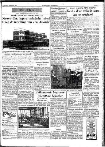Rotterdamsch Nieuwsblad / Schiedamsche Courant / Rotterdams Dagblad / Waterweg / Algemeen Dagblad 1959-08-25