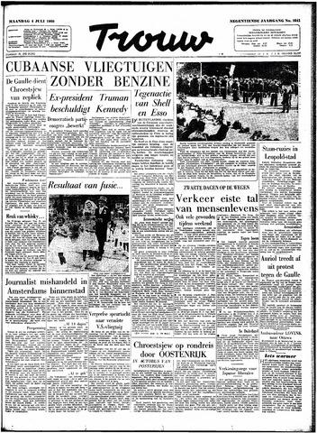 Trouw / De Rotterdammer 1960-07-04