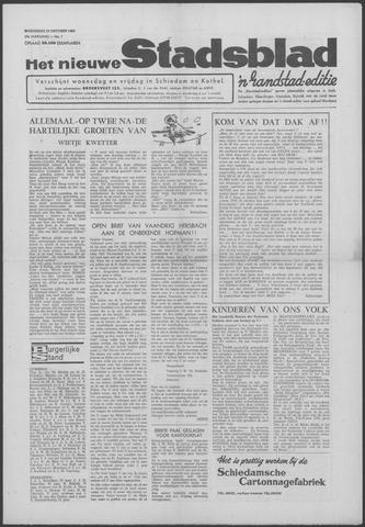 Het Nieuwe Stadsblad 1963-10-23