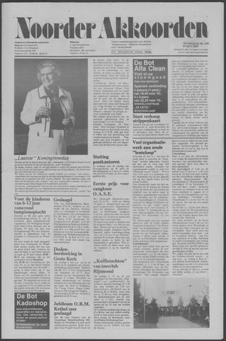 Noorder Akkoorden 1980-04-30