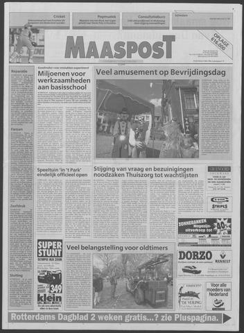 Maaspost / Maasstad / Maasstad Pers 1996-05-08