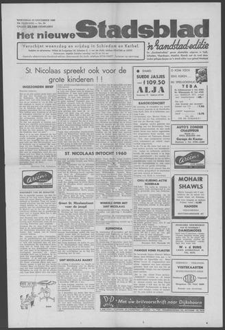 Het Nieuwe Stadsblad 1960-11-23