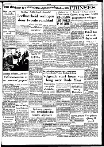Trouw / De Rotterdammer 1964-07-11