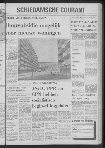 Rotterdamsch Nieuwsblad / Schiedamsche Courant / Rotterdams Dagblad / Waterweg / Algemeen Dagblad 1970-09-05