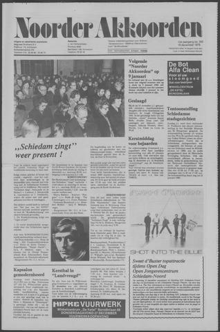 Noorder Akkoorden 1979-12-19