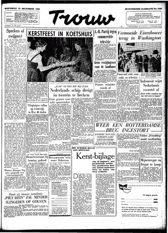 Trouw / De Rotterdammer 1959-12-23