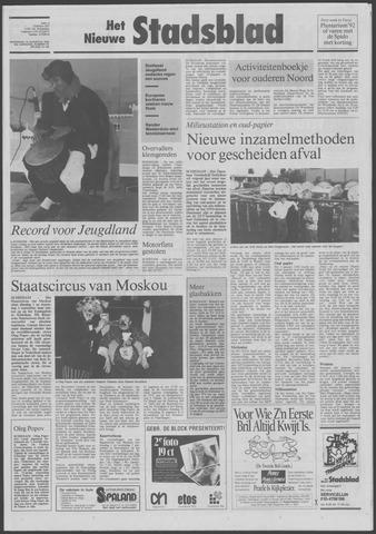 Het Nieuwe Stadsblad 1992-08-19