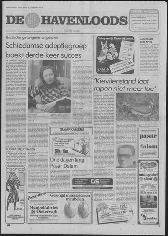 De Havenloods 1977-04-07