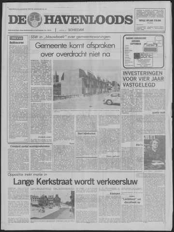 De Havenloods 1976-08-25