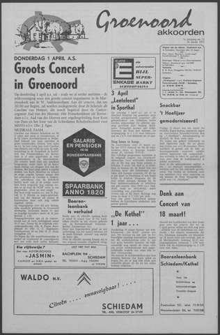 Groenoord Akkoorden 1971