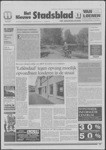 Het Nieuwe Stadsblad 1997-04-23