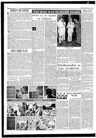 Rotterdamsch Parool / De Schiedammer 1959-08-13