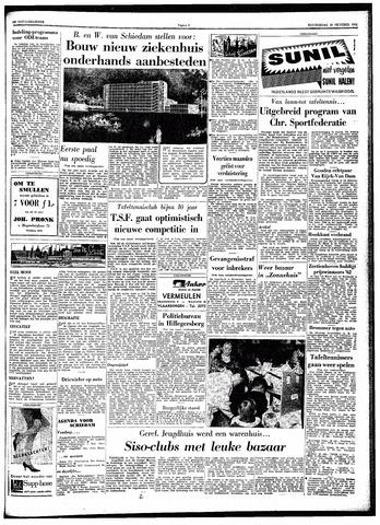 Trouw / De Rotterdammer 1962-10-18