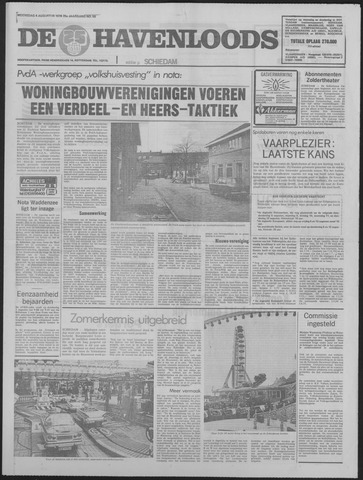 De Havenloods 1976-08-04