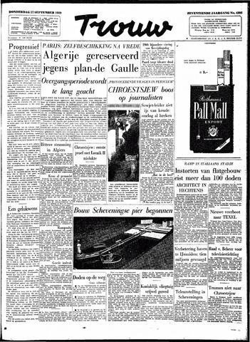 Trouw / De Rotterdammer 1959-09-17