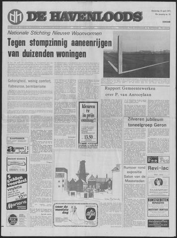 De Havenloods 1971-04-15