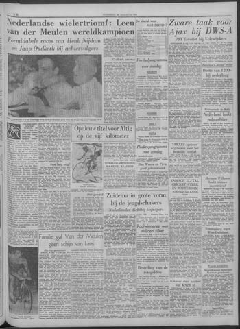 goedkoop te koop speciaal voor schoenen eerste klas Nieuwe Schiedamsche Courant | 30 augustus 1961 | pagina 7 ...