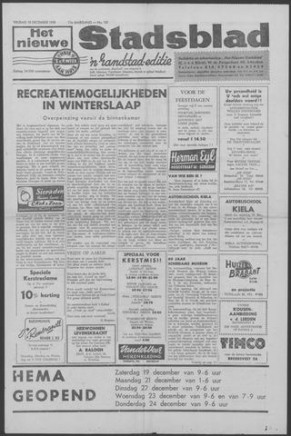 Het Nieuwe Stadsblad 1959-12-18
