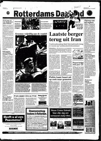 Rotterdamsch Nieuwsblad / Schiedamsche Courant / Rotterdams Dagblad / Waterweg / Algemeen Dagblad 1998-04-02