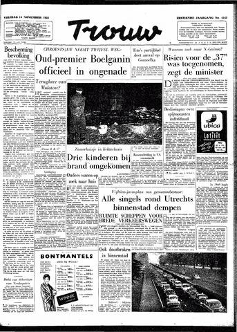 Trouw / De Rotterdammer 1958-11-14