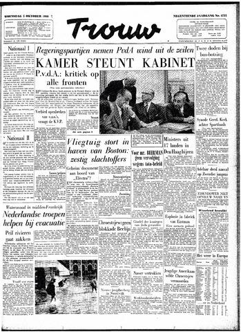 Trouw / De Rotterdammer 1960-10-05
