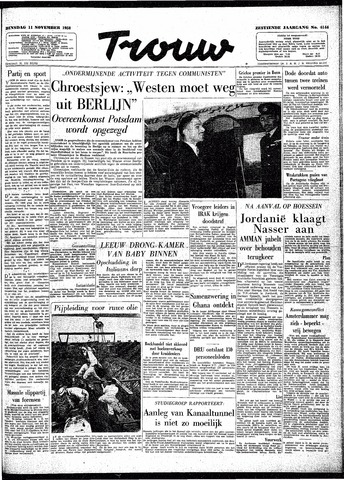 Trouw / De Rotterdammer 1958-11-11