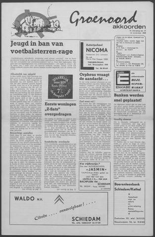 Groenoord Akkoorden 1969-11-13