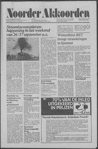 Noorder Akkoorden 1981-09-16