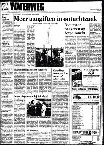 Rotterdamsch Nieuwsblad / Schiedamsche Courant / Rotterdams Dagblad / Waterweg / Algemeen Dagblad 1991-03-21