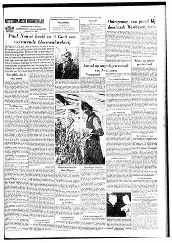 Rotterdamsch Nieuwsblad / Schiedamsche Courant / Rotterdams Dagblad / Waterweg / Algemeen Dagblad 1965-10-30