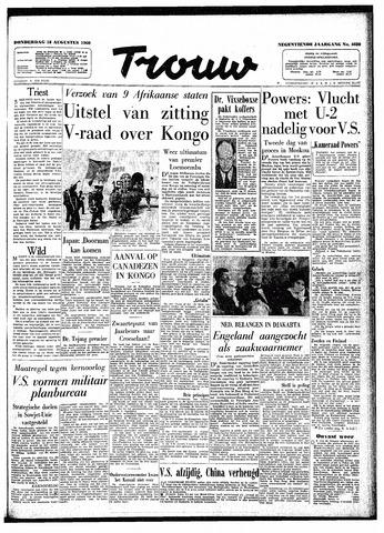 Trouw / De Rotterdammer 1960-08-18