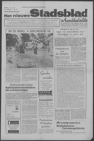 Het Nieuwe Stadsblad 1964-07-17