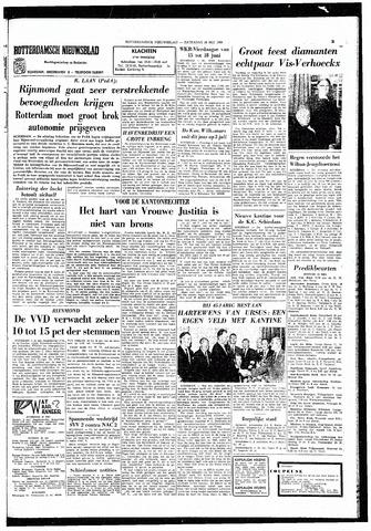Rotterdamsch Nieuwsblad / Schiedamsche Courant / Rotterdams Dagblad / Waterweg / Algemeen Dagblad 1965-05-29