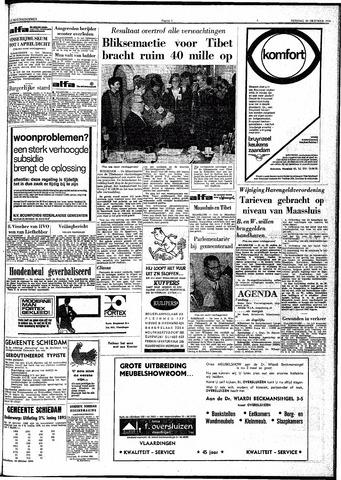 Trouw / De Rotterdammer 1966-10-25