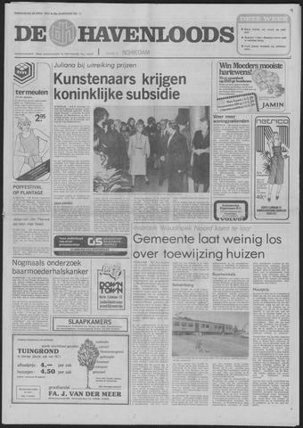 De Havenloods 1977-04-28