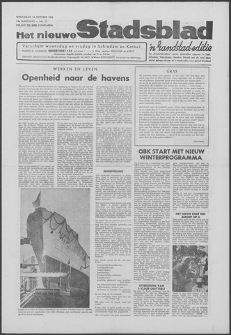 Het Nieuwe Stadsblad 1962-10-24