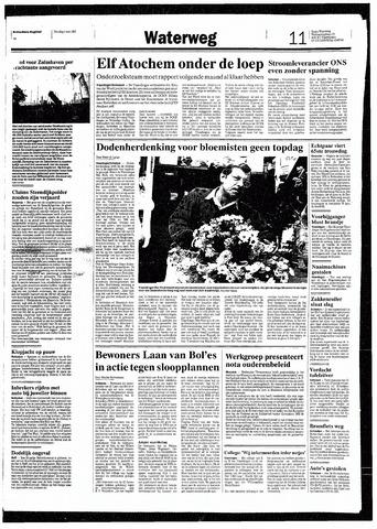 Rotterdamsch Nieuwsblad / Schiedamsche Courant / Rotterdams Dagblad / Waterweg / Algemeen Dagblad 1993-05-04