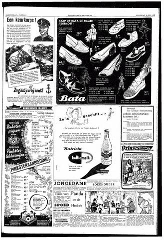 Rotterdamsch Nieuwsblad / Schiedamsche Courant / Rotterdams Dagblad / Waterweg / Algemeen Dagblad 1953-05-20