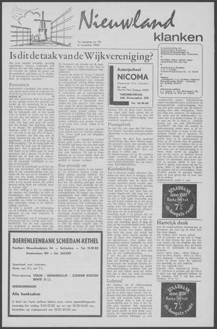 Nieuwland Klanken 1969-11-06