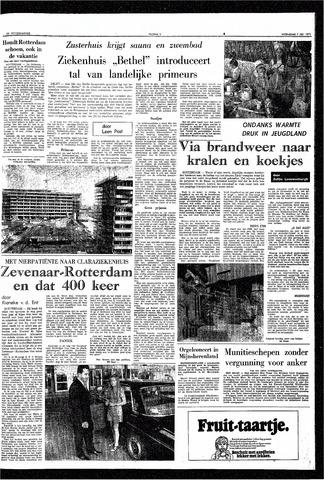 Trouw / De Rotterdammer 1971-07-07